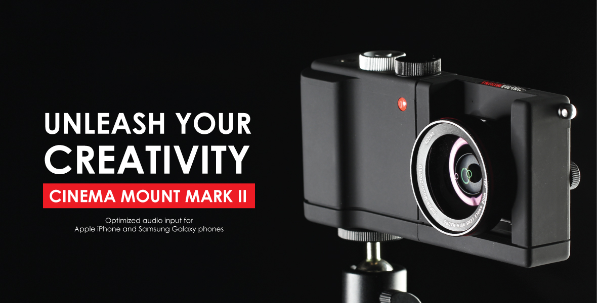 Cinema Mount Mark II